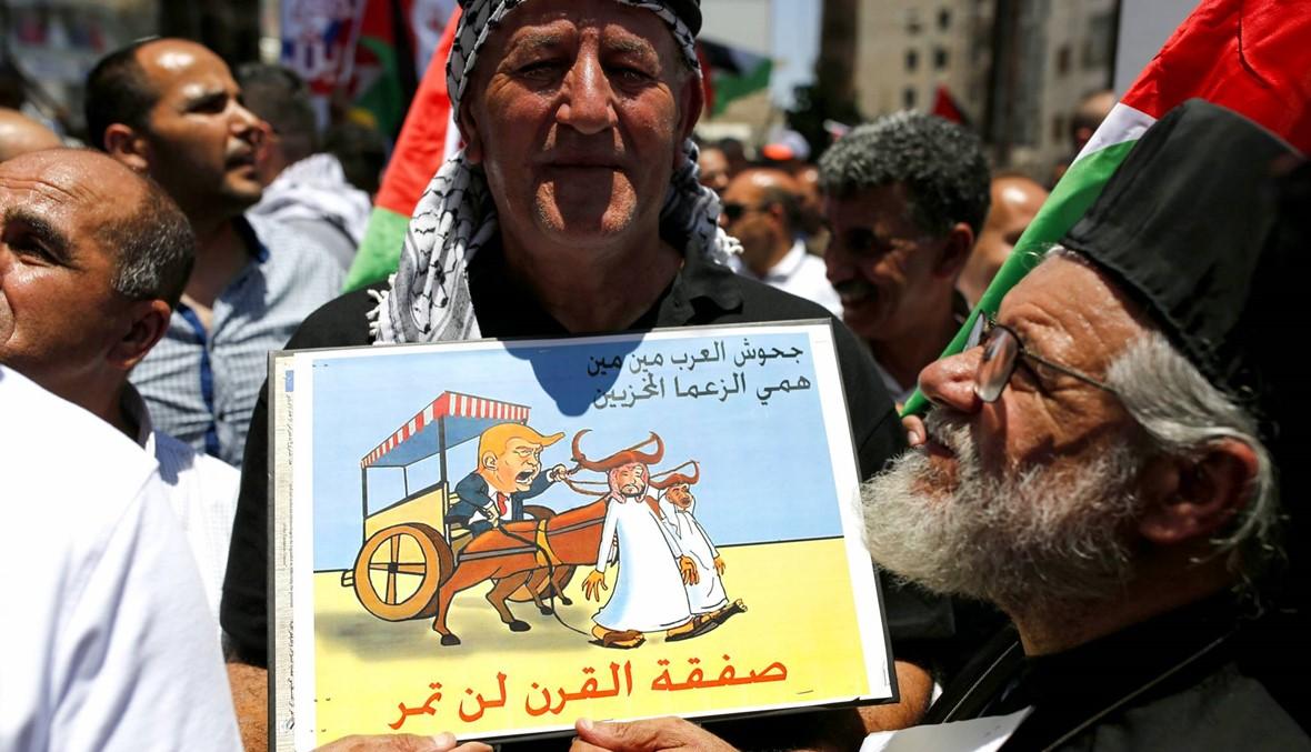 """""""فلسطين مش للبيع""""... مئات في غزة والضفة يحتجّون على مؤتمر البحرين"""