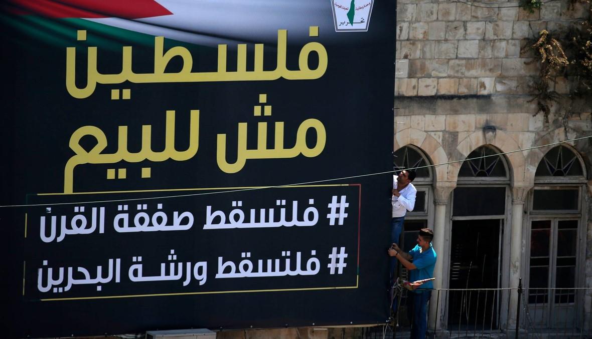 """مسؤولون عرب وغربيّون يصلون إلى المنامة: """"مؤتمر البحرين"""" ينطلق الثلثاء"""