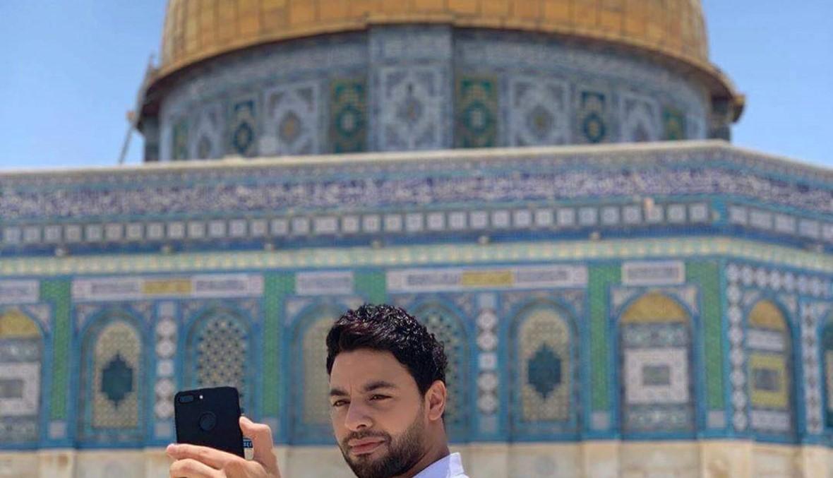 """أحمد جمال من أمام قبة الصخرة: """"للمرة الثانية"""""""