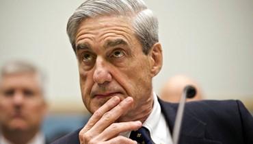مولر يوافق على الإدلاء بشهادته أمام الكونغرس حول التدخل الروسي بالانتخابات الأميركية