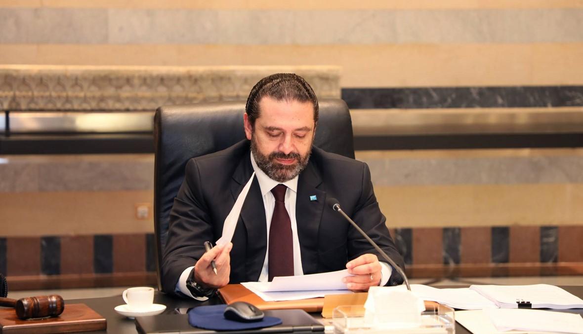 الحريري: إجماع لبناني على رفض صفقة القرن وسقف موقفنا قرارات الجامعة العربية وقمة بيروت