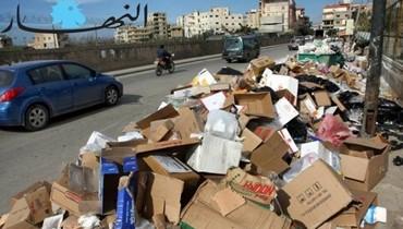 فرز النفايات في السرايا الحكومية: رفع أول طن من الأوراق والكرتون