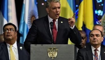 كولومبيا تستضيف نهائي كوبا أميركا 2020