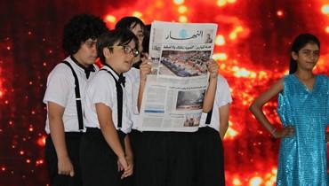 """""""الأنطونية الدولية"""" تكرّم نايلة تويني وميرنا المرّ: التلامذة يؤدون أدوار صحافيين (صور)"""
