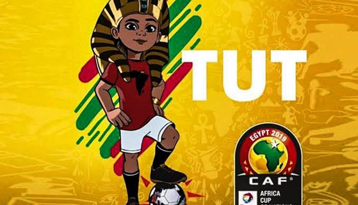 بالأرقام: حصاد الدور الأول لكأس أفريقيا