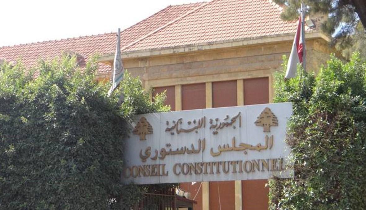 المجلس الدستوري استمع إلى نهرا في طعن مولود بنيابة جمالي