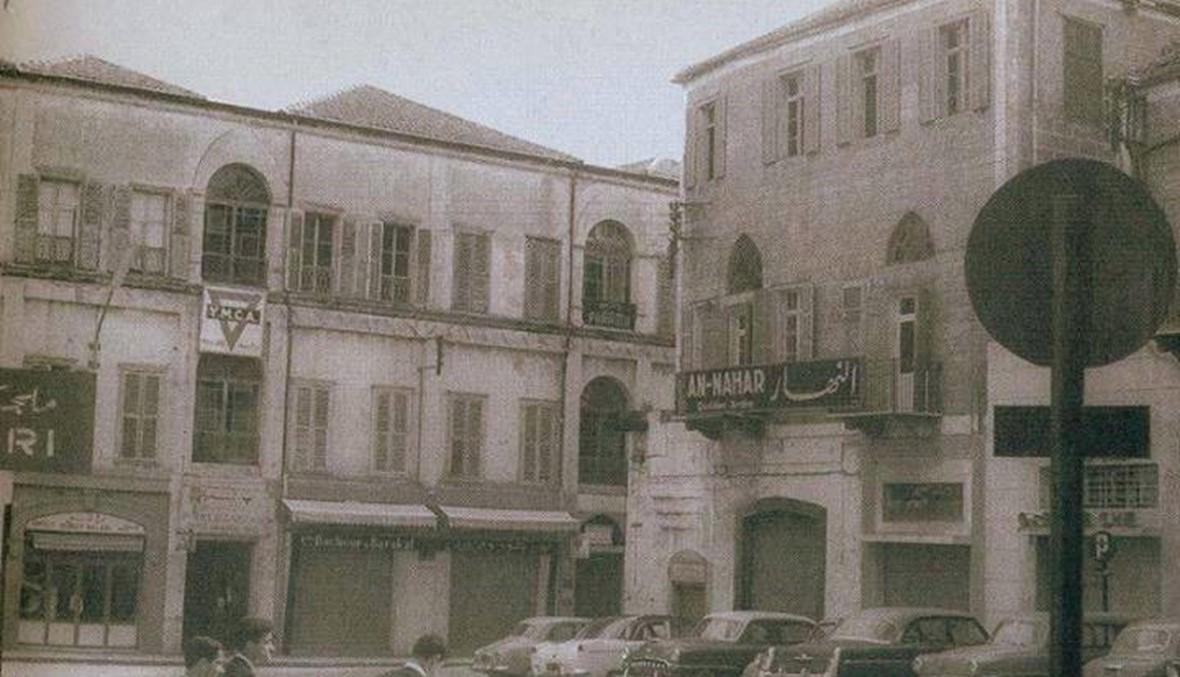 """""""بيروت في البال""""- """"سوق الطويلة"""" الغنّي بالمعالم الرائدة... مبنى جريدة """"النهار"""" يشهد"""