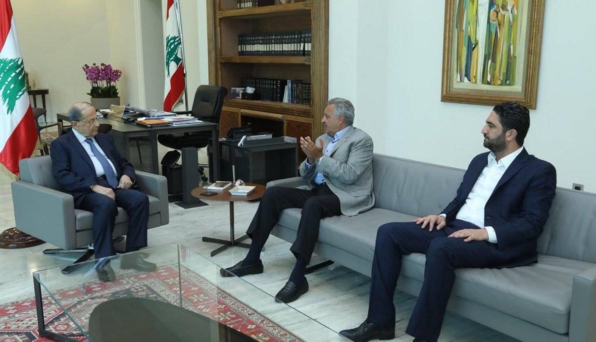 لقاء جمع عون وإرسلان والغريب في القصر الجمهوري