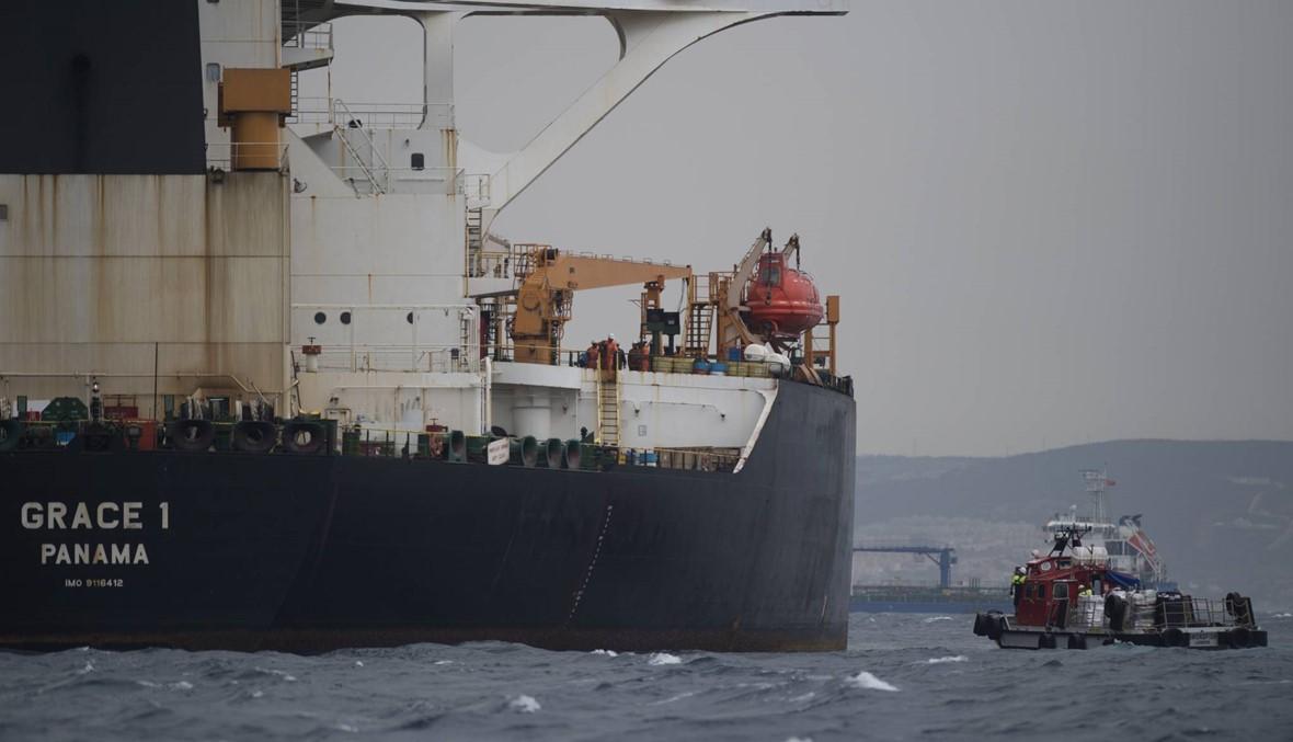 """شرطة جبل طارق توقف قبطان الناقلة الإيرانيّة """"غريس 1"""" ومساعده"""