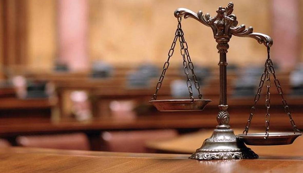 نادي قضاة لبنان ينقل هواجس القضاة لوزير العدل