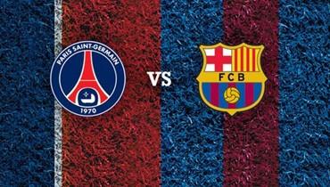 باريس سان جيرمان يصدم برشلونة مجدداً!