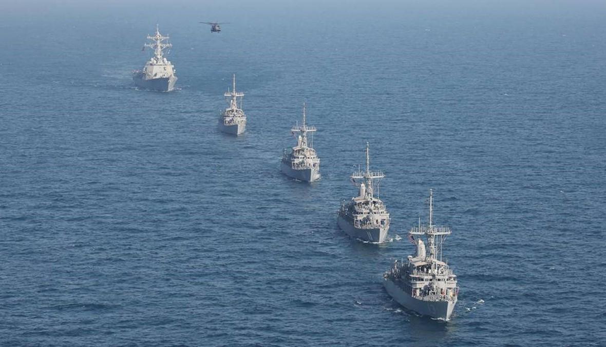 65 دولة تجتمع في البحرين للردّ على تهديدات إيران للأمن البحري