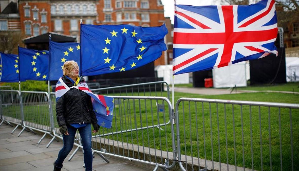 الدفاع البريطانية: بريطانيا على حق في قلقها على حماية تجارتها بمضيق هرمز