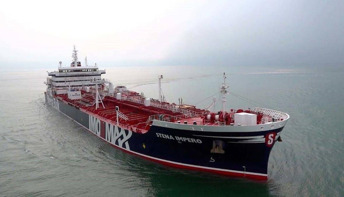 """طهران: سرعة التحقيق حول ناقلة النفط البريطانية يعتمد على """"طاقمها"""""""