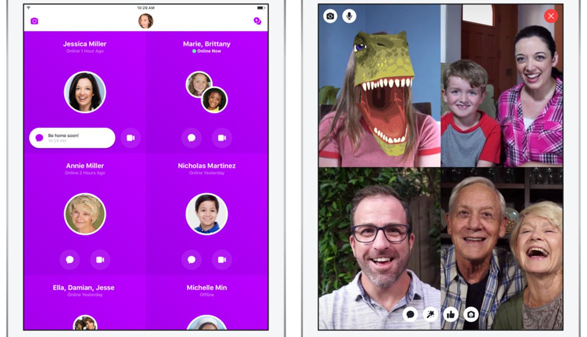 ثغرة في تطبيق ماسنجر للأطفال تتيح الانضمام لمحادثات مع مستخدمين غير مصرح لهم!