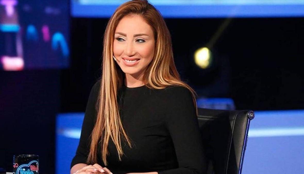 """صفحة تنعى ريهام سعيد: """"هيّ وصلت للدرجة دي؟"""""""