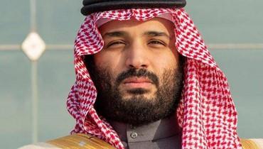 هذه هي الساعات التي يضعها الأمير محمد بن سلمان!