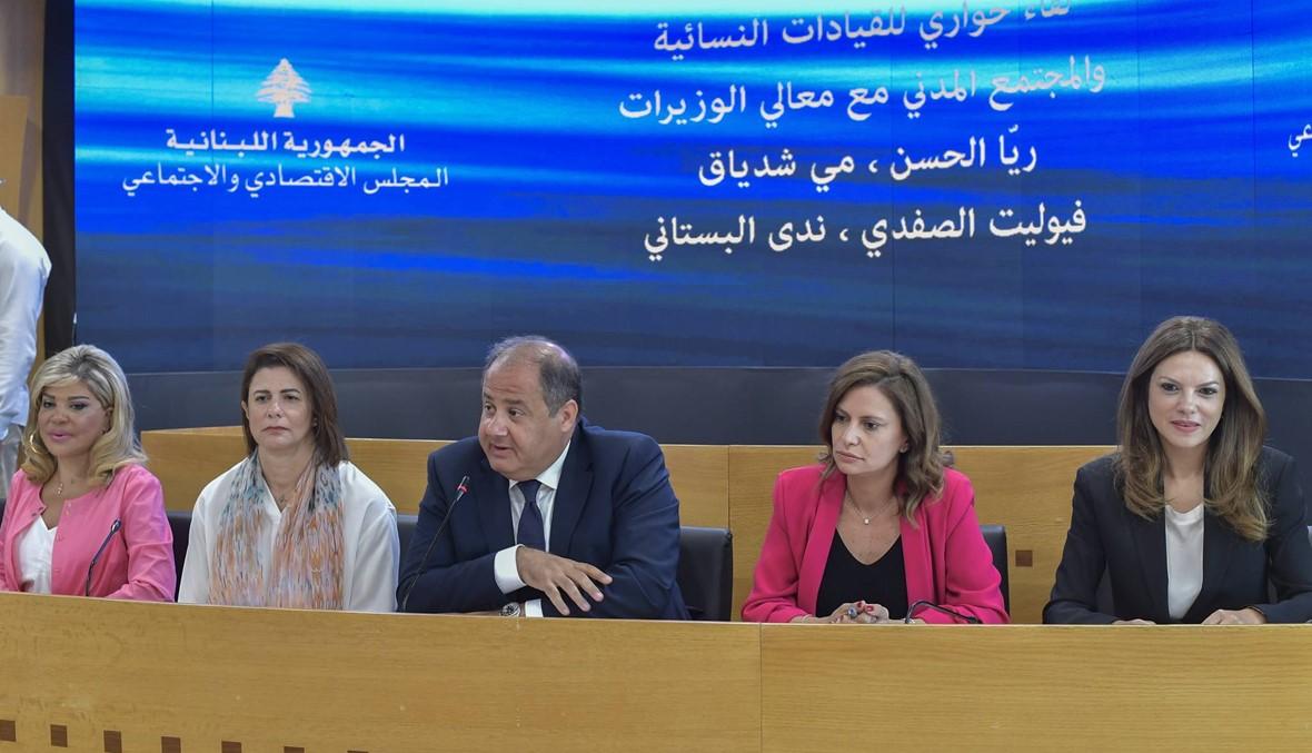 لقاء الوزيرات الأربع: المرأة قادرة على الإنجاز وأن تكون رائدة