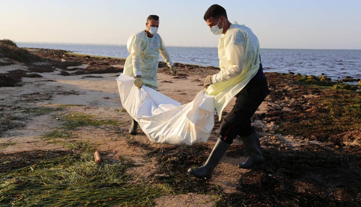 الأمم المتّحدة: احتمال وفاة نحو 150 شخصاً في تحطّم سفينة قبالة ليبيا