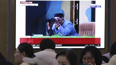 """بيونغ يانغ أطلقت صاروخين """"تكتيكيين"""" ردّاً على مناورات كوريا الجنوبيّة وأميركا"""