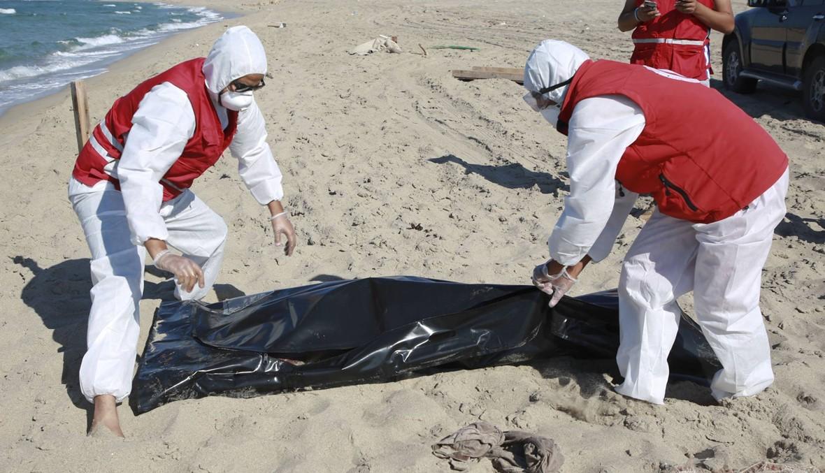 ليبيا: انتشال 62 جثة لمهاجرين وبحث عن 115 مفقوداً