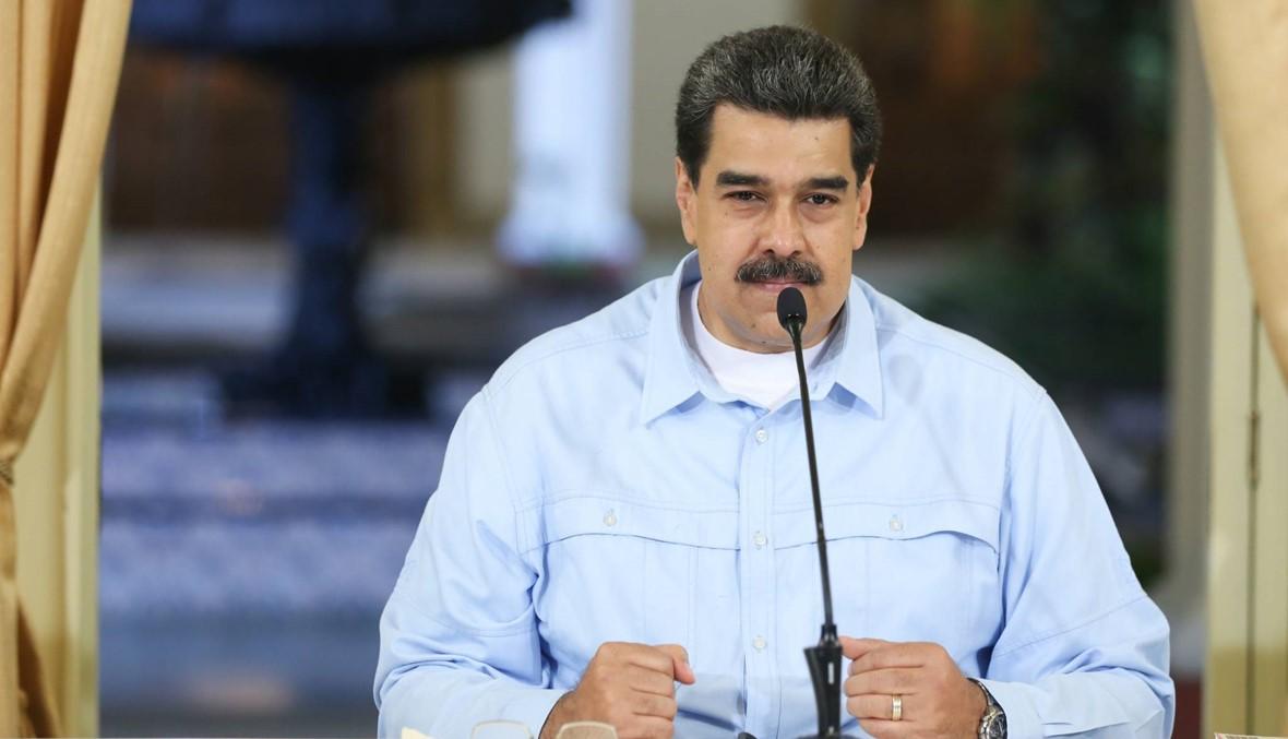 """""""الرافعة جاهزة""""... مادورو يهدّد السياسيّين الّذين """"يتمنون أن تتعرض فنزويلا للاجتياح"""""""