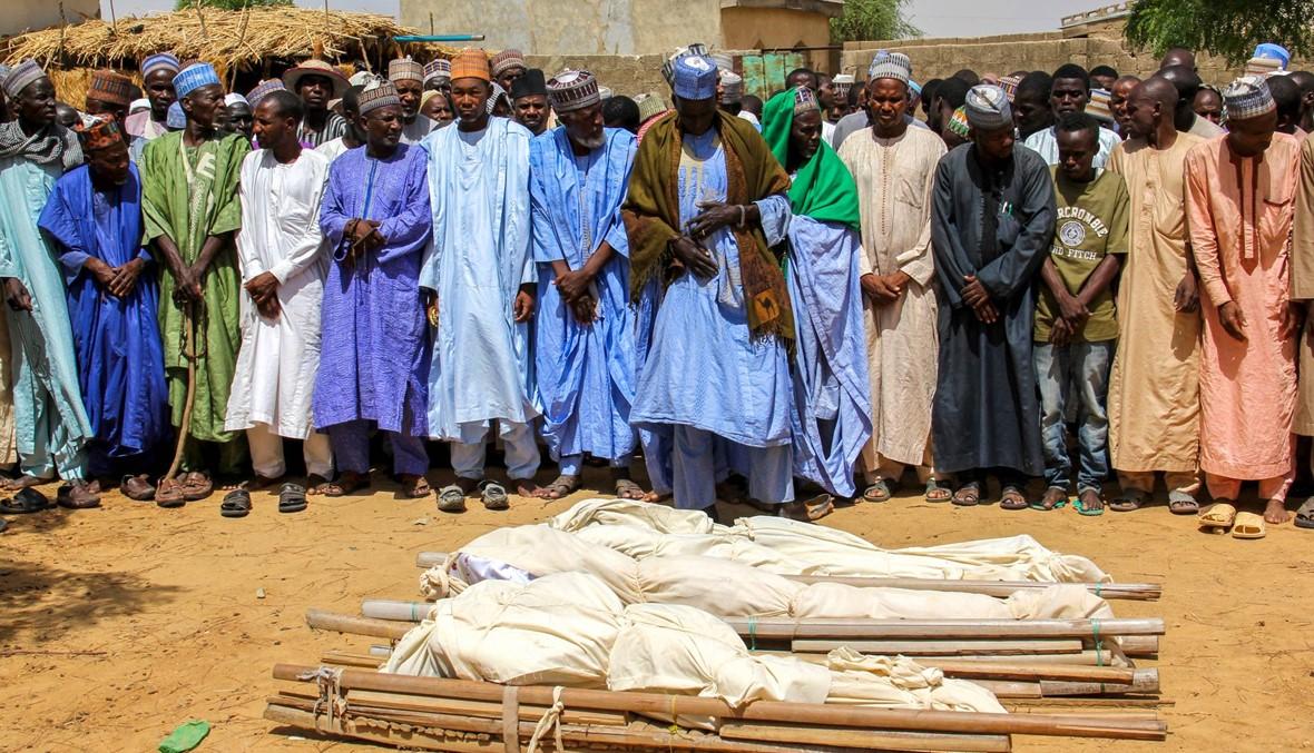 """نيجيريا: مسلّحون من """"بوكو حرام"""" هاجموا جنازة في بورنو... مقتل 30 شخصاً"""