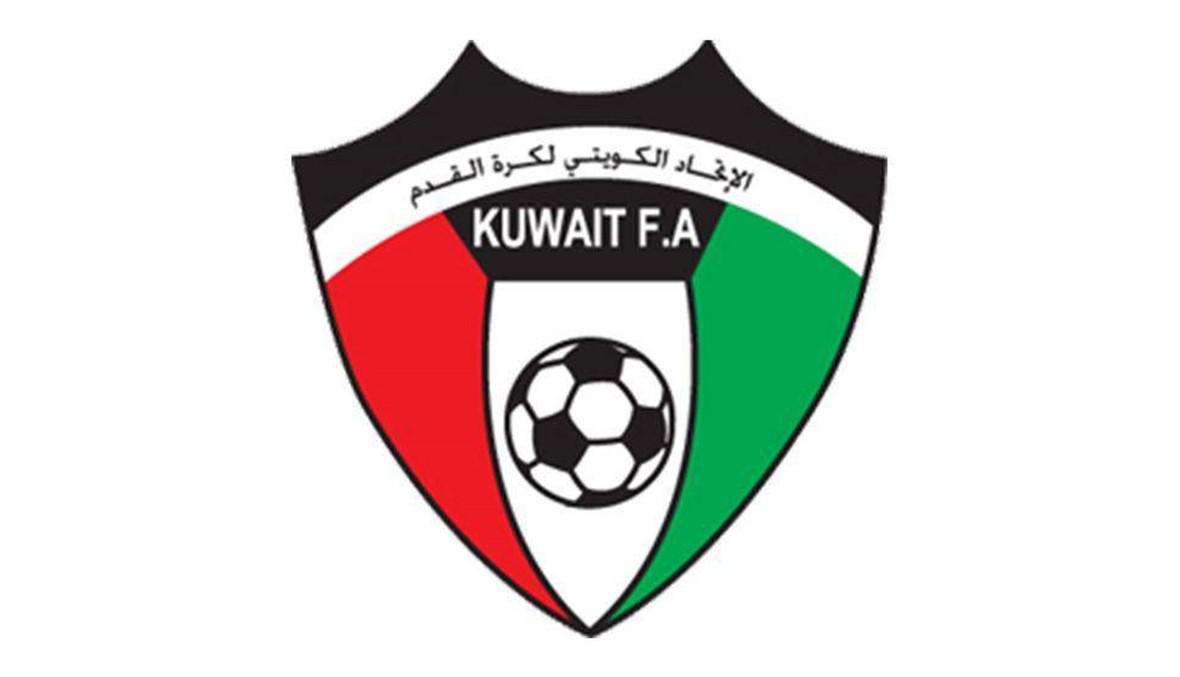 تشكيلة المنتخب الكويتي لبطولة غرب آسيا