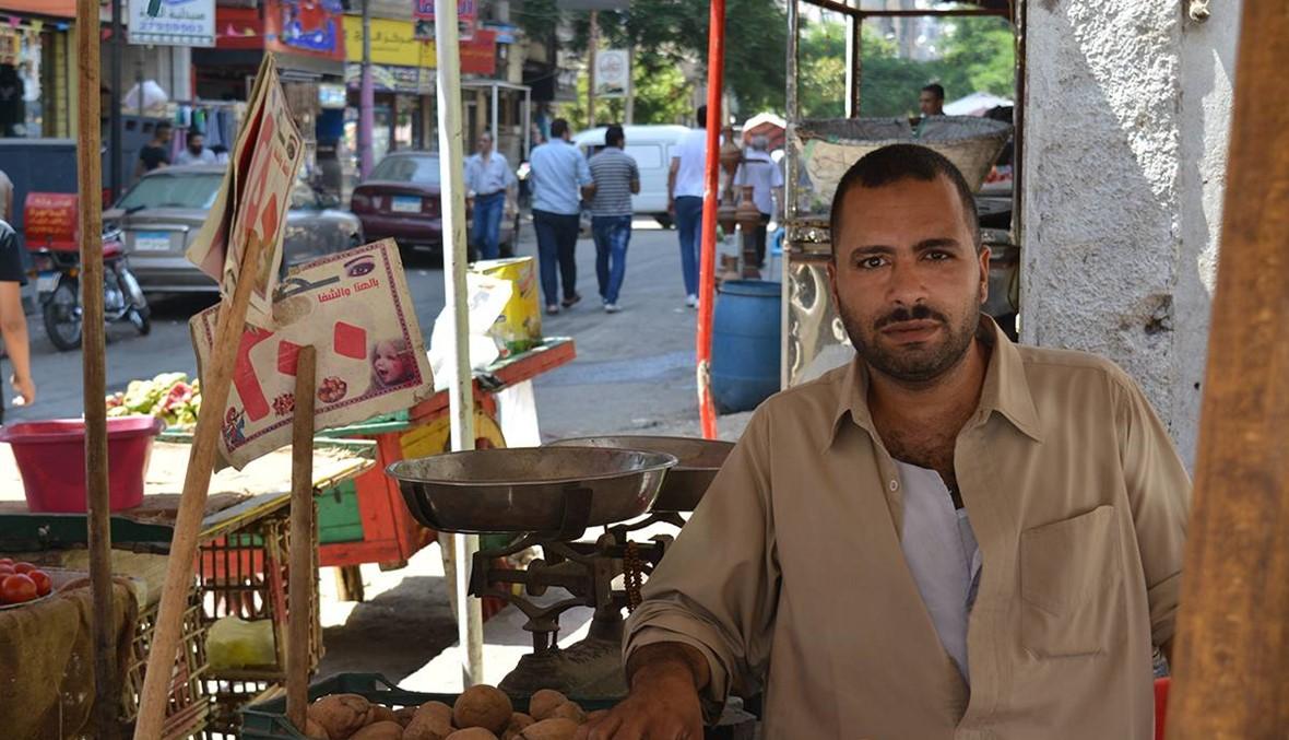 مصر... نسبة الفقراء ترتفع إلى أعلى معدل لها منذ 20 عاماً