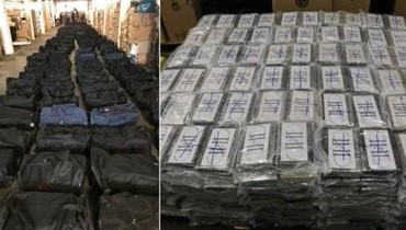 ضبط 4.5 أطنان من الكوكايين بقيمة مليار دولار في ألمانيا