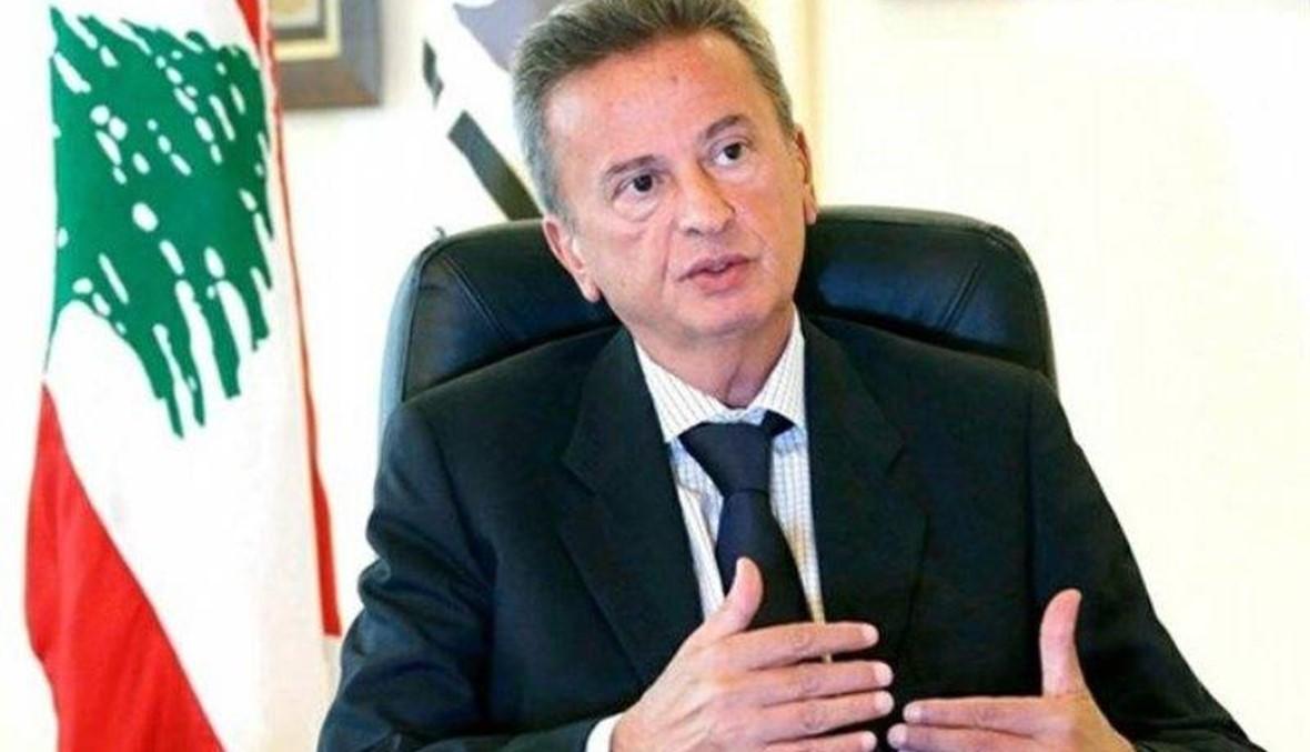 سلامة في منتدى بكركي: الكلام عن أن لبنان بخطر الإفلاس غير مبرر علمياً