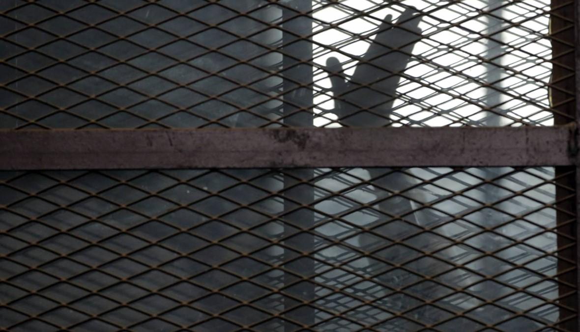 بعد أن حكم بالسجن المؤبد بتهمة تصميم موقع إباحي... فرار سجين إيراني إلى كندا   النهار