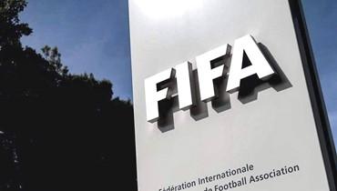 """""""فيفا"""" يتخذ قراره بشأن أزمة الكرة المصرية"""