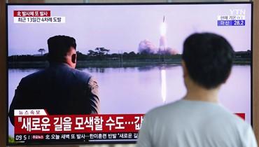 بيونغ يانغ تتّهم واشنطن وسيول بعدم الرغبة في السلام