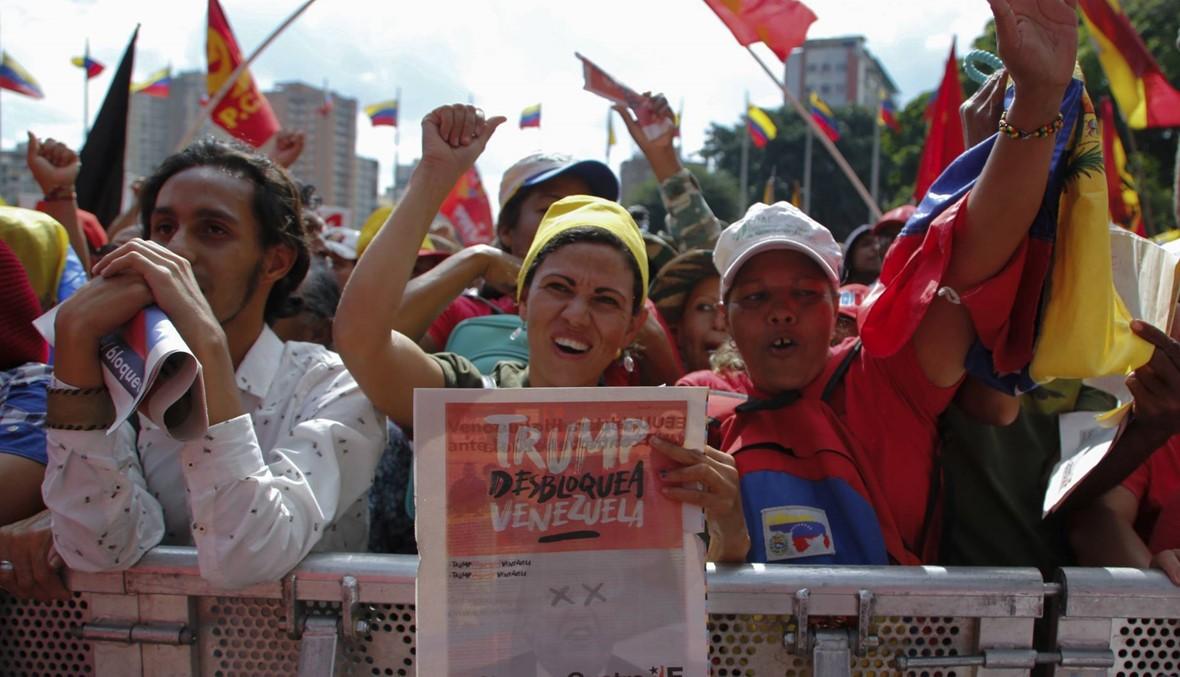 فنزويلا: مادورو يوقف المحادثات مع المعارضة بعد العقوبات الأميركية