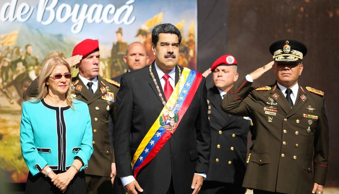 """""""تدريبات عسكريّة"""" في فنزويلا: نشر 3500 جندي على الحدود مع كولومبيا"""