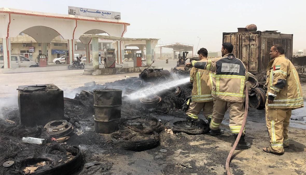 اليمن: مقتل 40 شخصاً، وإصابة 260 آخرين في القتال بعدن