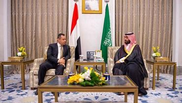 محمد بن سلمان التقى رئيس الوزراء اليمني