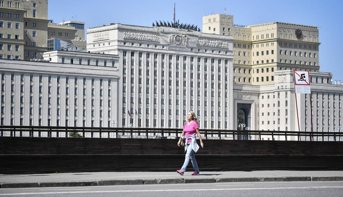 """روسيا كرّمت قتلى انفجار أرخانغيلسك: الخبراء الخمسة كانوا يطوّرون """"أسلحة جديدة"""""""