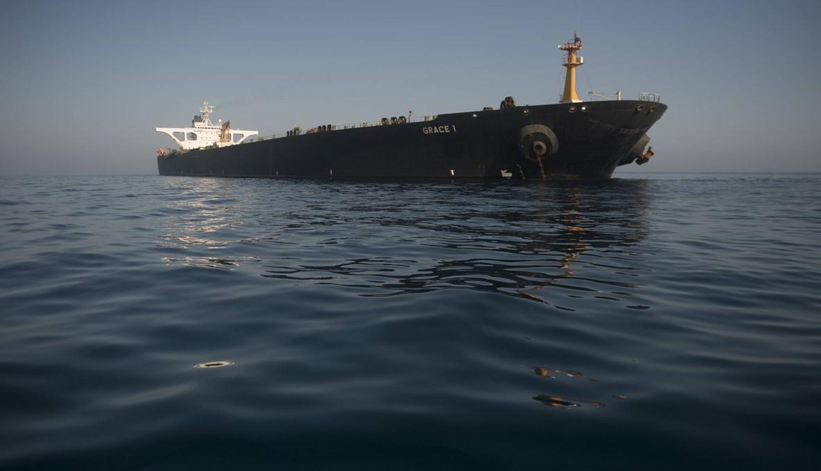 """جبل طارق: الناقلة الإيرانيّة """"غرايس 1"""" تغيّر موقعها، لكنّها لا تزال راسية في الميناء"""
