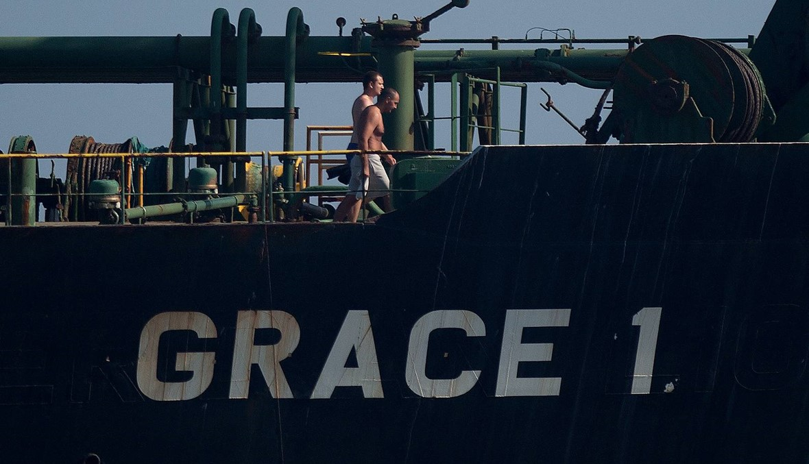 """""""غرايس 1"""" تستعدّ لمغادرة جبل طارق: إيران تنفي تقديم """"أيّ ضمانات"""""""