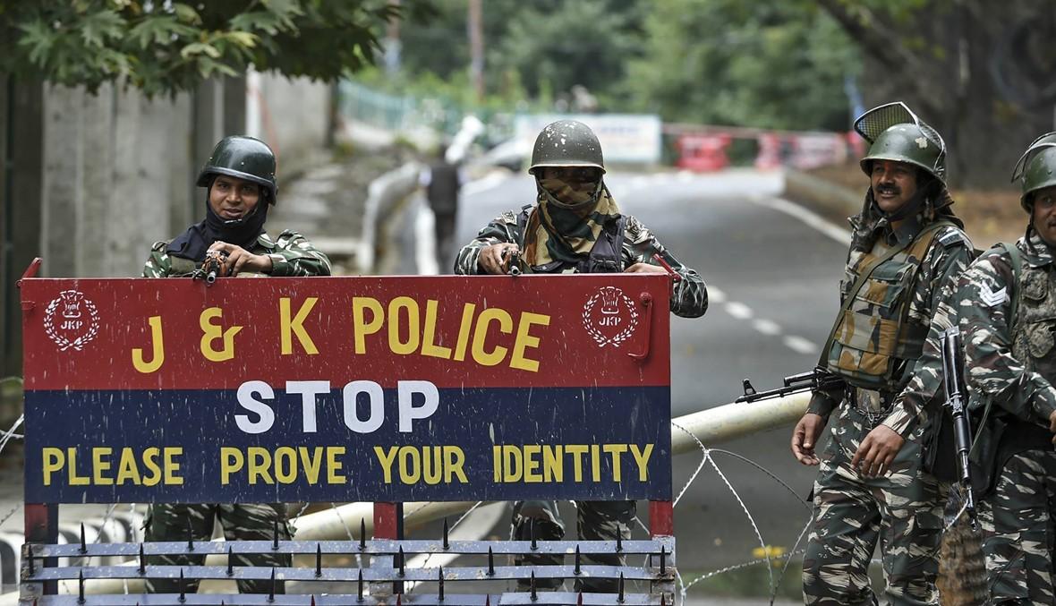 الهند: توقيف 4 آلاف شخص في كشمير منذ إلغاء الحكم الذاتي فيها