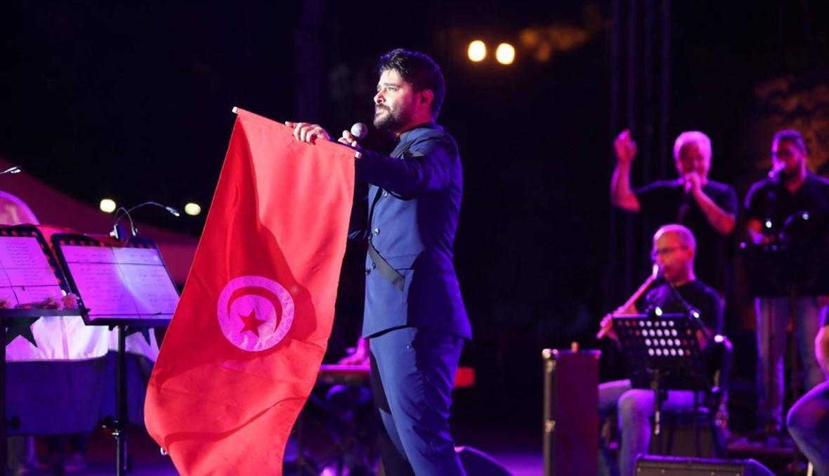 هتافات لم تخمد أبداً... ناصيف زيتون يحيي حفلين تاريخيين في قرطاج (صور وفيديو)