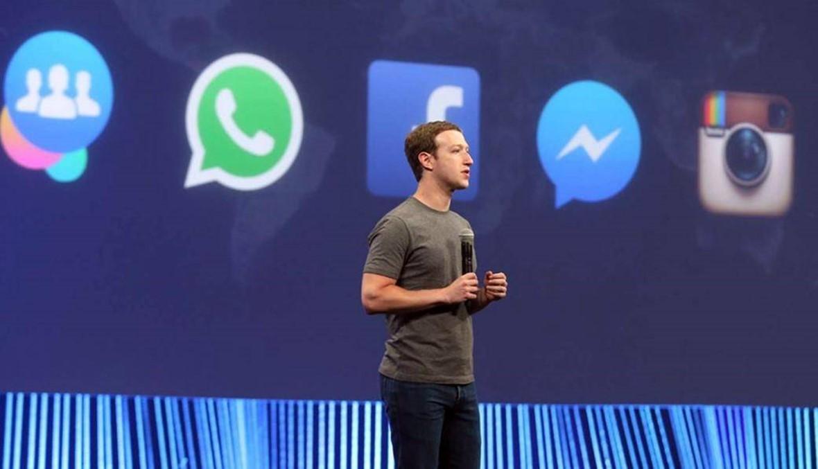 """شائعات """"عدم المجانية"""" تنتشر... البرلمان المصري يناقش ضرائب """"فايسبوك"""" في تشرين الثاني"""