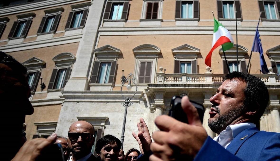 اليوم الثاني من المحادثات في إيطاليا: خيارات عدّة لحلّ الأزمة