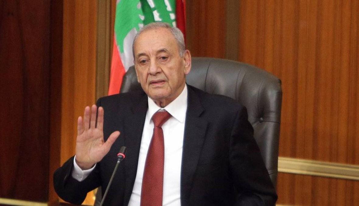 """بري يوضح موقفه من اقصاء """"القوات"""" في الدستوري"""