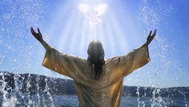 يسوع المسيح وَحْيُ الله النهائيّ