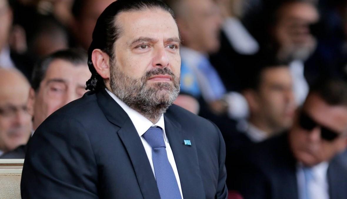 الحريري: إسرائيل قامت بخرقٍ واضحٍ للسيادة اللبنانية وللقرار 1701