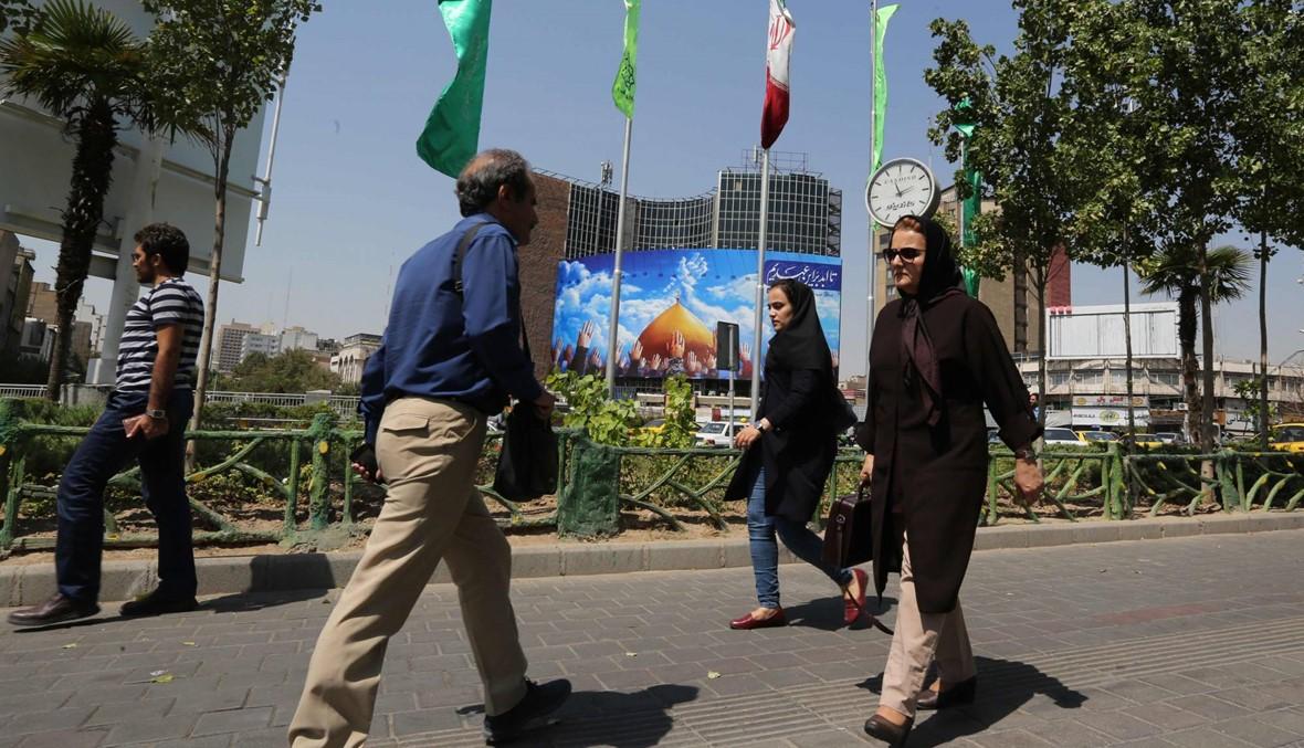 """إيران: سجن شخصين أحدهما إيرانية بريطانية بتهمة """"التجسّس"""" لإسرائيل"""