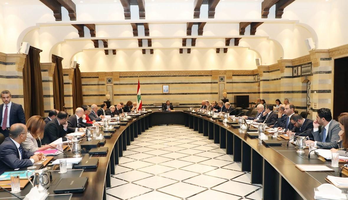 مجلس الوزراء اطّلع على الاستراتيجية العامة للنفايات: من يريد انتقاد المطامر فليقدّم حلّاً